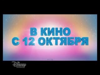 My Little Pony: The Movie — реклама на российском ТВ
