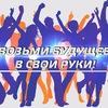 Студенты Российского Университета Кооперации