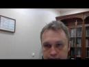 Психотерапия.Вопросы и ответы 5. Врач-психотерапевт, психолог
