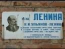 Вторая половина улицы Ленина, г.Туймазы. Жесть