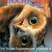 Анкета Петров Эдуард