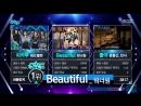 Четвертая победа WANNA ONE Beautiful @ Show music core 171125