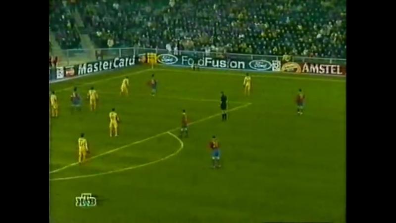 217 CL-20022003 FC Basel - Deportivo La Coruña 10 (19.02.2003) HL