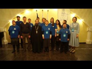 Поздравление епископа Люберецкого  Серафима c днем тезоиненитсва.