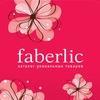 Faberlic Фаберлик, бизнес, карьера, купить