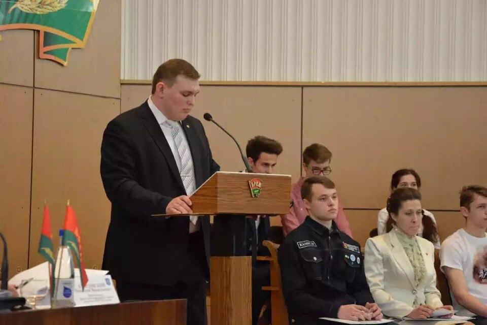 35-ая отчётно-выборная конференция Брестского ГК ОО «БРСМ» состоялась в городе Бресте