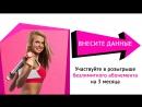 Landing Page фитнес-центра Gorilla Fit Woman