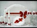 Набор свадебных аксессуаров Лёгкое дыхание от салона Vesta
