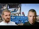 Деокупація Донбасу, новий командувач АТО, звільнення Колмогорова < HromadskeTV>