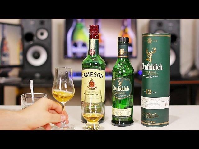 Glenfiddich 12 (Гленфиддик 12 лет) В чем отличие односолодового виски от купажированного