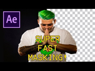 SUPER FAST WAY TO MASK | After Effects Tutorial (Rotoscoping)