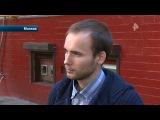 В Москве в отношении рекоснструктора исторических сражений возбудили уголовно ...