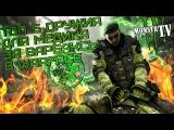 Топ 5 Оружия на Медика за Варбаксы 👉 Warface