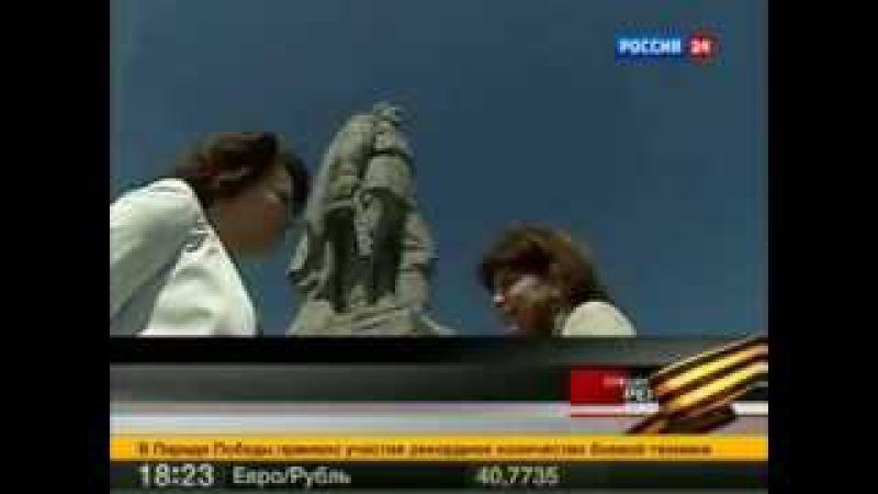 Памятник Алеши в Болгарии. Паметника на Альоша в България.