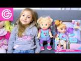 Кукла BABY ALIVE Беби Элайв Пьет из бутылочки писает в Подгузник | Распаковка Куклы B...