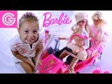 Куклы Барби | Распаковка игрушек для девочек | Мопед для Барби