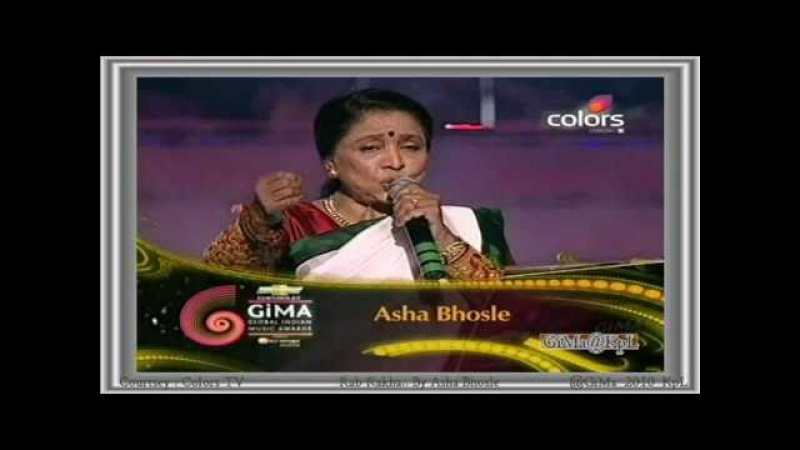 RAB RAKHA BY ASHA BHOSLE [Full Song] @ GIMA AWARDS 2010