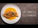 Saltimbocca alla Romana Rezept