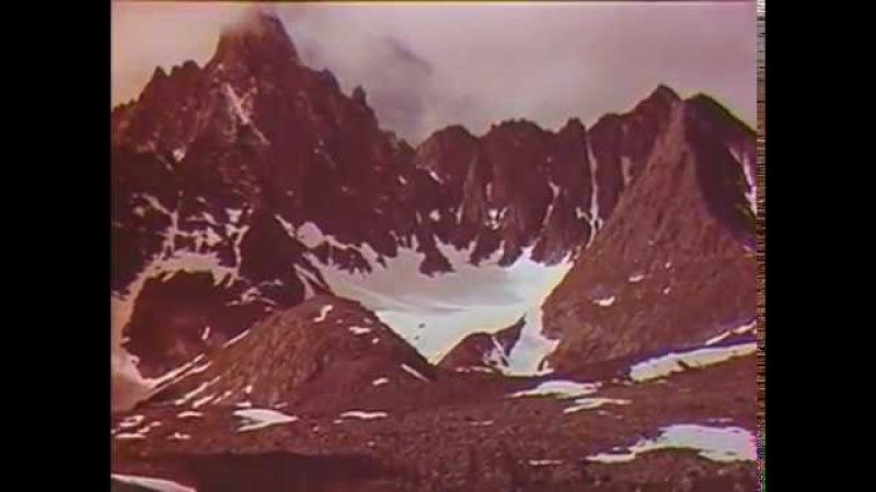 К ледяному сердцу Урала. 1967г Видовой Док. фильм СССР.