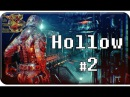 Hollow[ 2] - Реактор (Прохождение на русском(Без комментариев))