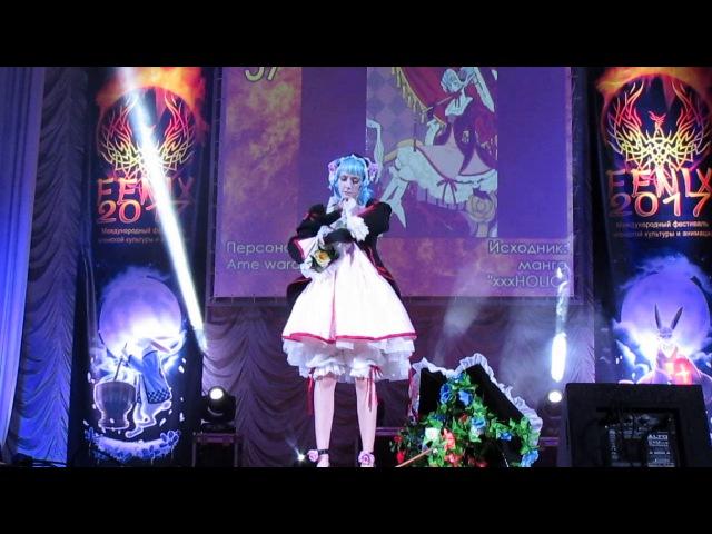 57 Персонаж Ame warashi манга xxxHOLIC - DragonAnjo