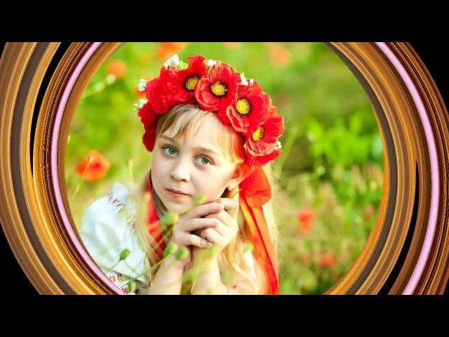 Світлана Весна Діти України