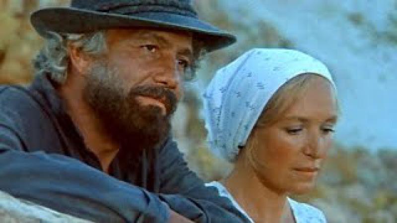 Цыган 1 серия (1979) фильм
