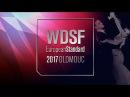 Kolobov Busk DEN 2017 EU Standard Olomouc R2 T DanceSport Total