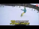 В Карачаево-Чекессии сноубордист врезался в барана!