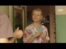 Сериал Любовь на районе 2 сезон 8 серия — смотреть онлайн видео, бесплатно!
