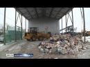 В Вологде заработал завод по сортировке мусора
