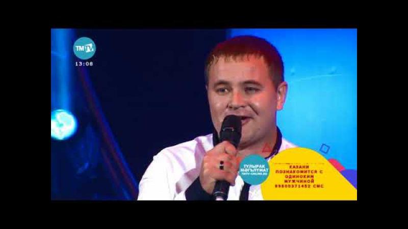 Рамиль Галимжанов - түзмиче булмый