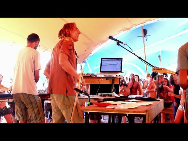 Boom Festival 2012 - Goatika Kliment Live @ The Ambient Source