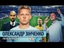 Олександр Зінченко Росія Я б ніколи не проміняв наш паспорт В душі я українець