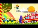 Развивающий мультфильм про пожарную машину. Машинки мультики Пожарники тушат п ...