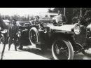 Царский Гараж — Автомобили Императора Николая II