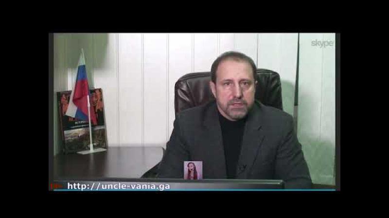 Ходаковский: Мы однозначно не будем в составе Украины - мы идем к сближению с Рос...