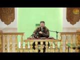 Хутба 20 .01.2017/ Зам. Имама Абдуллахаджи Хидирбеков/Фатхуль Ислам