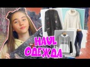 Haul мои покупки из интернет магазинов Rosegal Romwe Shein MarishaMT blogger \ модный приговор