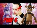 FNAF 6! Папа Роб играет в Five Nights at Freddys Pizzeria Simulator. Часть 1. Видео обзор