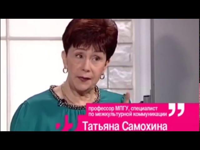 Татьяна Самохина Оптимизм и пессимизм позитив и негатив в общении