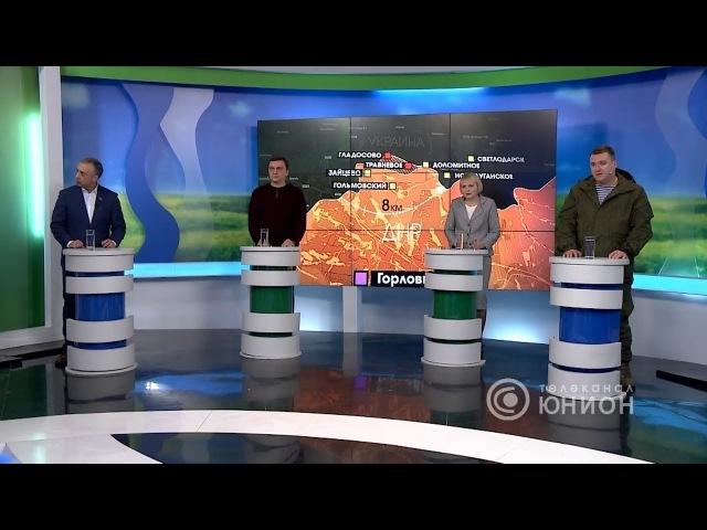 Наступление ВСУ. Захват посёлков в серой зоне. «Мёртвый» Минск.