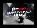 Błaszki Freestyle Cup 2017 STANIU vs KALA Batlle Final