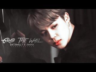jimin ─ grab the wall ; collab w/ jimina