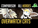 Comparison Overwatch but with Cats ALL HEROES Katsuwatch
