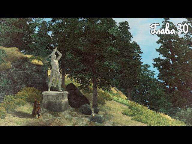 TES IV Oblivion Глава 30 - Святилище Малаката