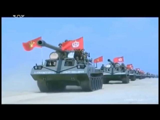 КНДР Непобедимая армада Ким Чен Ына