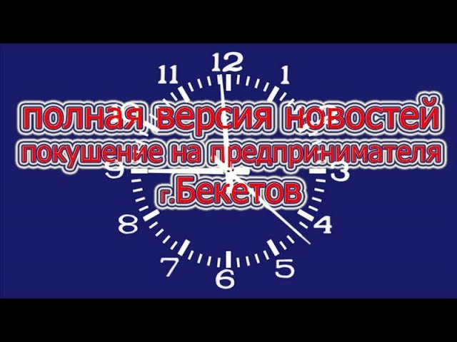ArmA 3 Rodina Hard Life Полная версия интервью покушение на председателя