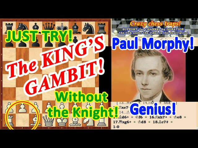 Paul Morphy Crushes Chess Opponent King's gambit Sacrifices