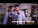 Орзотто: ризотто из ячменя - Домашний рецепт приготовления - Наполни жизнь вкусом!